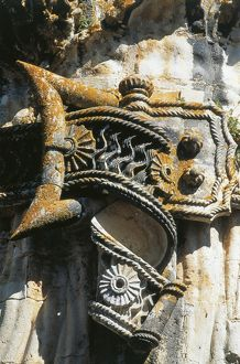 Portugal - Tomar. Convent of Christ. UNESCO World Heritage List, 1983
